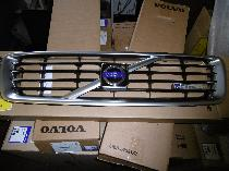 Independent Volvo Breakers | Evolv Parts | New and Used ...